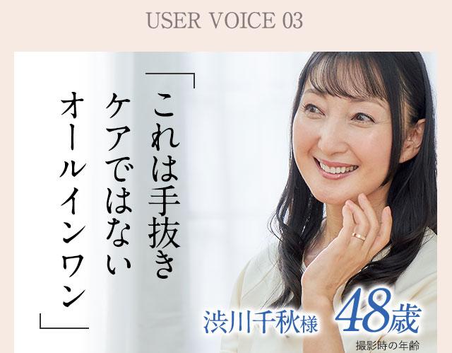 ユーザーの写真2