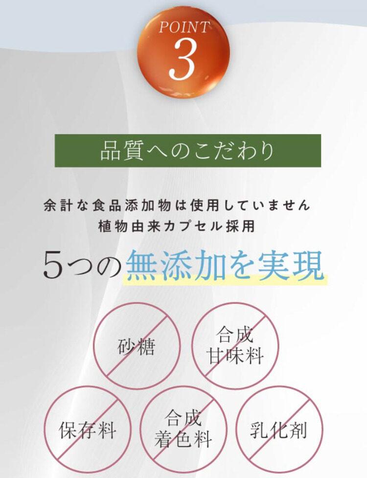 品質へのこだわり、食品添加物を使用していないことのイメージ図